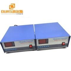 3000w 28k Ultrasonic Generator 110V 220V For Ultrasonic Clean Generating