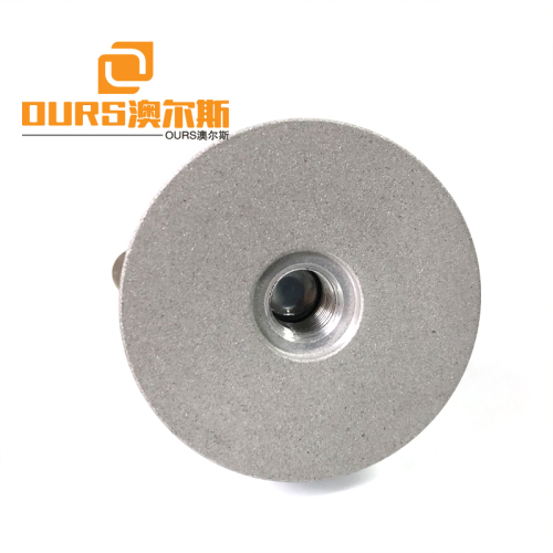 PZT4 Piezo Material High Frequency 70KHZ Washing Transducer 60Watt Ultrasound  Emitter Industrial Cleaning Slot Components