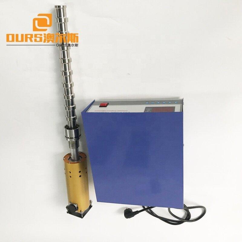 1500W Industrial Mixing Equipment 20KHz Ultrasonic Emulsifying Homogenizer Mixing Equipment