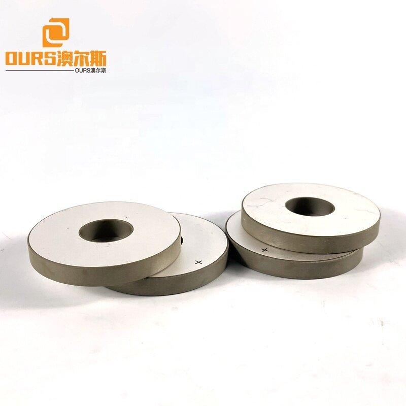 Piezoelectric Crystal Piezoceramic Ring 50*17*6.5mm For Ultrasonic Transducer 15Khz /20Khz/35Khz/40Khz /50Khz