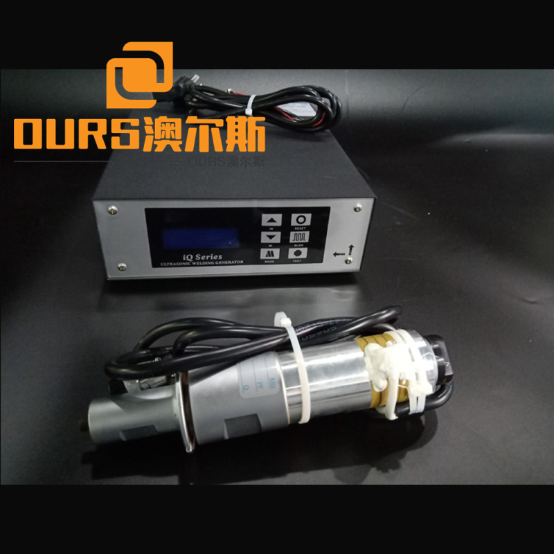 2000 W / 20 KHz ultrasonic plastic ultrasonic welder for hand-held ultrasonic plastic welder
