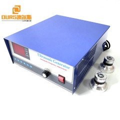 28KHZ 1200W Power And Frequency Switched Ultrasound Power Generator Box For Industrial Metal Rust Cleaning Equipment