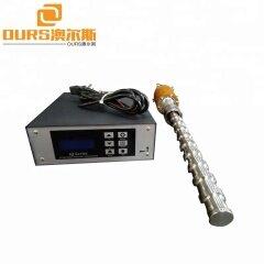 1000W20KHZ Ultrasonic homogenization /Mixture/Pipe cleaning/refining biodiesel/emulsification Equipment