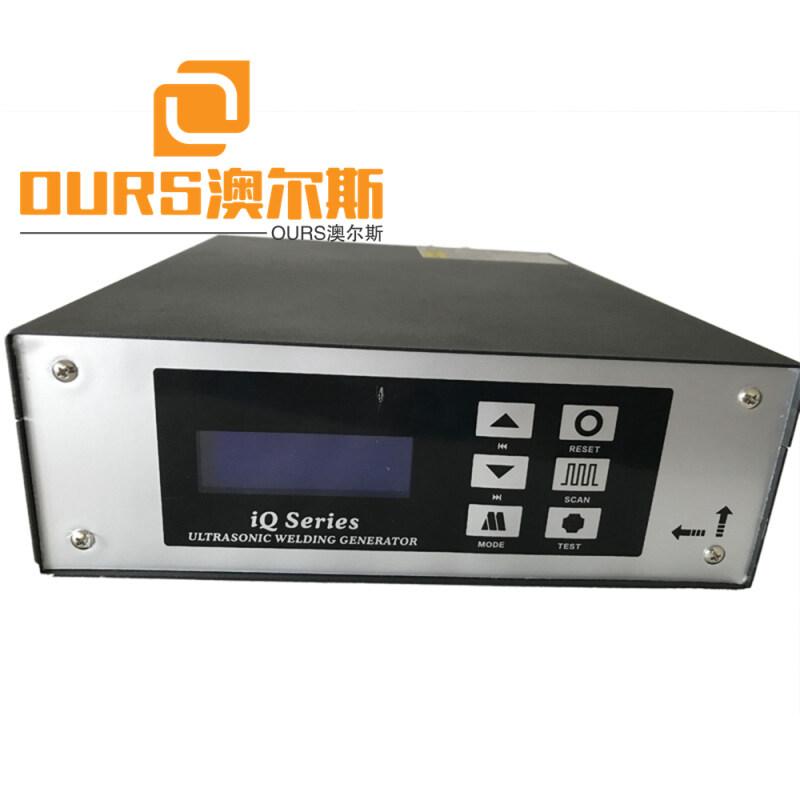 2000 W ultrasonic welding vibration generator for 20 khz plastic welding power supply