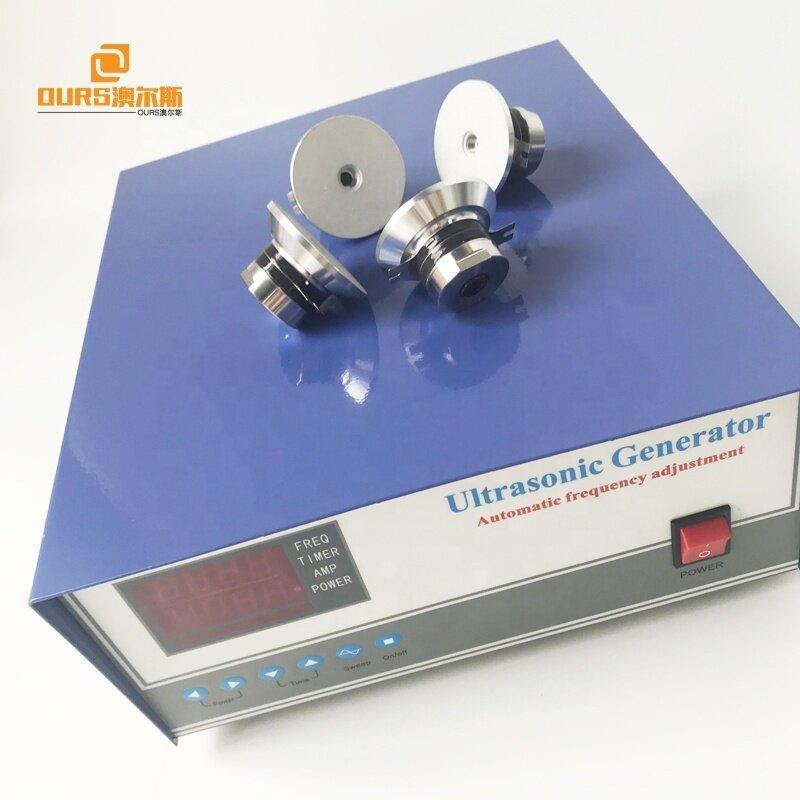 1000W Ultrasonic Generator 20khz,25khz,28khz,30khz,33khz,40khz Ultrasonic Mist Generator Ultrasonic High Power Pulse Generator