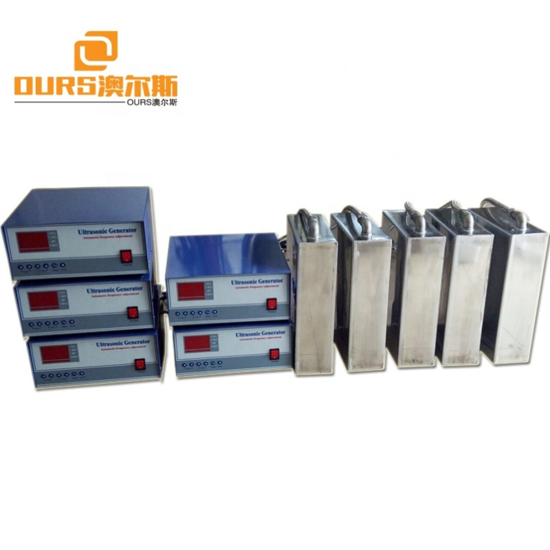 20KHz/28KHz/33KHz/40KHz 2000W immersible ultrasonic transducer vibration plate