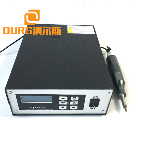 30K Ultrasonic Cutting Blade Easy to Replace For Plastic Deburring/Trimming