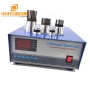 1200W 25khz Digital Ultrasonic Cleaner Signal Generator Matched Submersible Transducer Plate