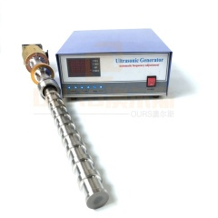Underwater Submersible Ultrasound Vibration Oscillator/Reactor 20K 1000W High Power Biodiesel Production Ultrasonic Processor