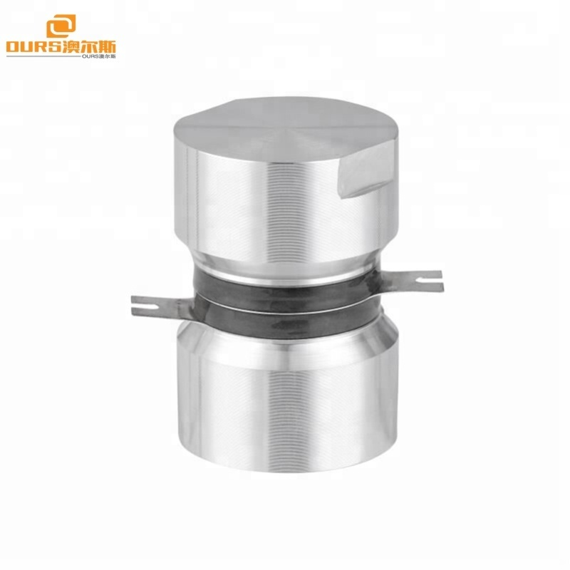 135khz/50W Immersible ultrasonic transducer tube High frequency piston probe sonicators with CE