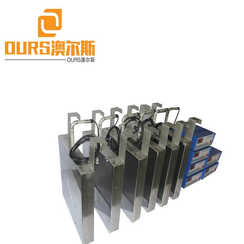 20KHZ/25KHZ/28KHZ/40KHz 1500W Custom High Vibration Power immersible ultrasonic cleaner