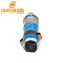 2000W 20khz High Amplitude Ultrasonic Welding Transducer With Rolling Horn For Ultrasonic Metal Welding