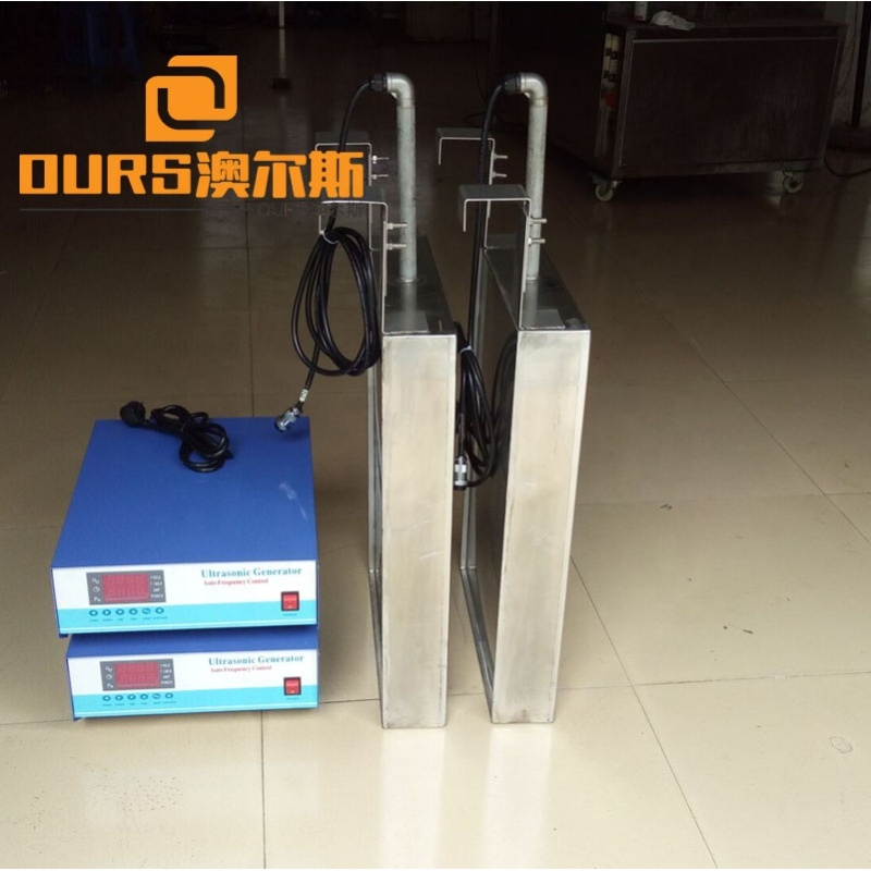 1000W Dual frequency immersible ultrasonic transducer, Submersible Ultrasonic Transducer