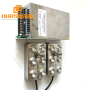 1.7mhz New Product Fogging ultrasonic atomization board for pool bonsai