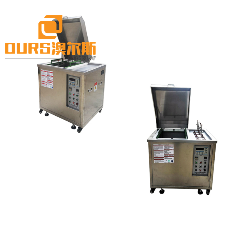 injection mold ultrasonic cleaning 28khz/40khz ultrasonic Electrolytic cleaning machine