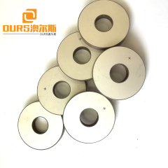 50*17*6.5mm Lead Zirconate Titanate Material Piezoelectric Ceramic Rings Used In Storage and Display in the field of Electronics