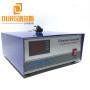 28khz/83khz/130khz Multi-frequency Ultrasonic Generator Kit for ultrasonic cleaning machine