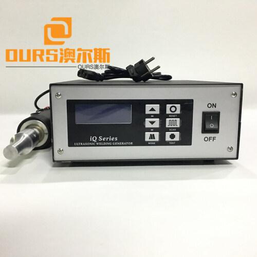 2000W 20khz handheld Manually ultrasonic spot welding machine