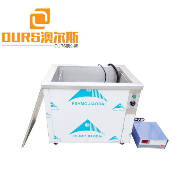 1000W industrial ultrasonic cleaning bath Cleaning of Machinery Parts 28khz/40khz