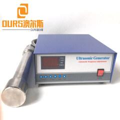 220V Or 110V 25KHZ Stainless Steel  Ultrasonic Tubular Transducer For Extraction