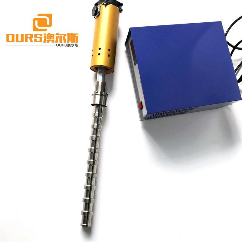 1000W Titanium Alloy Rod Ultrasonic Liquid Processor Sonochemistry Equipment For Drug Extraction