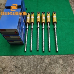 20KHZ Ultrasonic Cleaning Vibration Rod With Generator For micro biodiesel production
