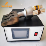 20KHz Ultrasonic generator and Transducer with ultrasonic horn for the non woven fabric face mask welding machine