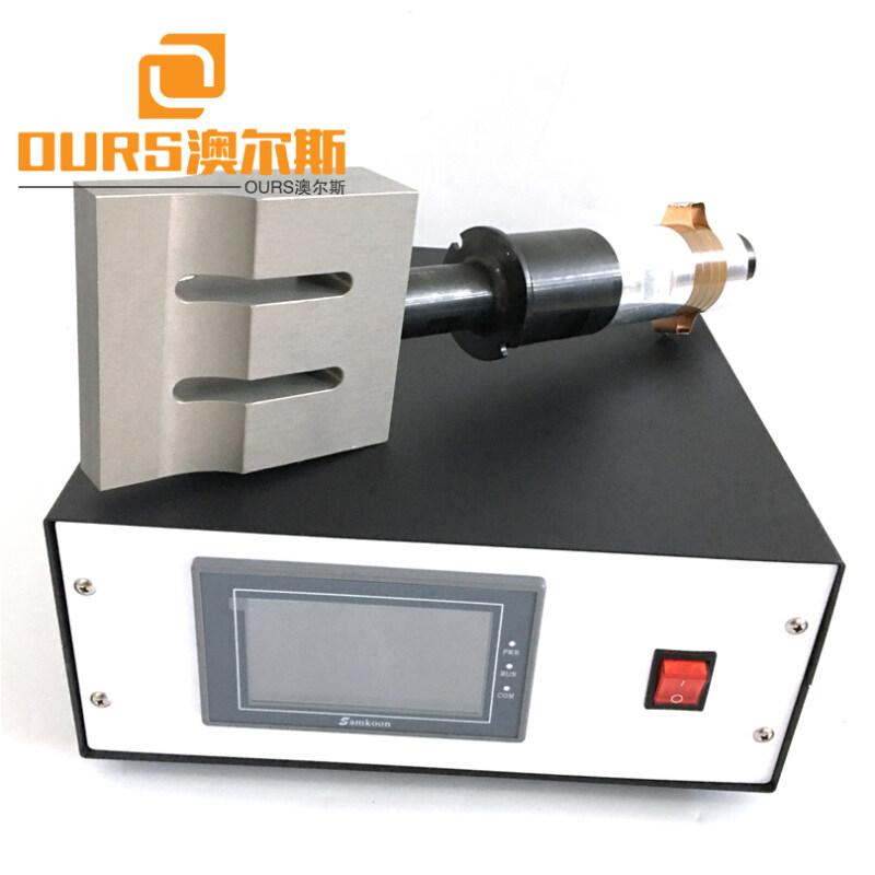 15KHZ/20KHZ no need adjust by manual Ultrasonic Welding Generator  For Face Mask Ear Loop Ultrasonic Welding Machine