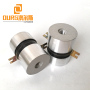 130KHZ 60W PZT4 Variable High Frequency Ultrasonic Transducer For Cleaning Electroplating Tools