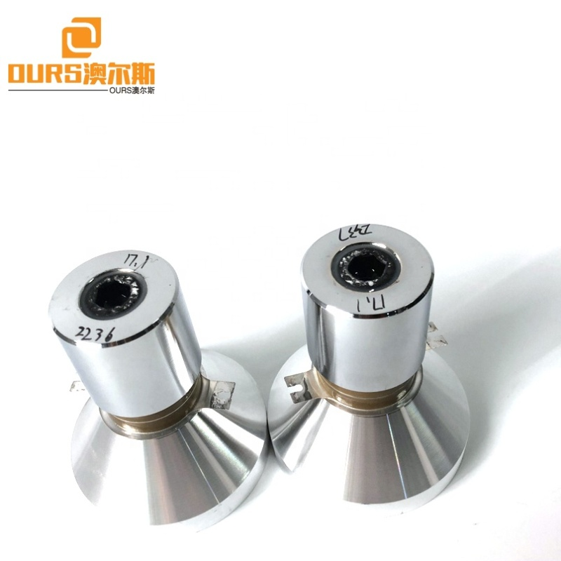 Industry Low Frequency Wave Ultrasonic Cleaning Transducer Piezoceramic Power Transducer 17K 50W For Cleaner Bath Used
