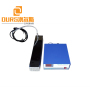 1200W High Frequency Professional Immerible Ultrasonic Transducer Pack Under Water For Cleaning Auto Parts