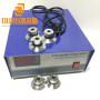 20KHZ/25KHZ/28KHZ/40KHZ 1000W Ultrasonic Generator KIT Frequency,power And Timer Adjustable