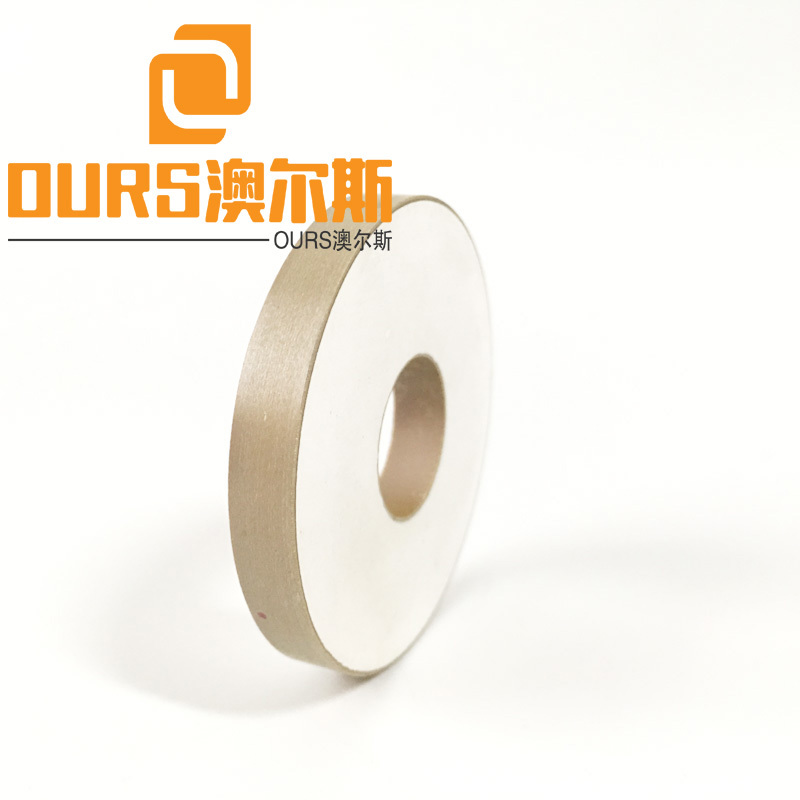 50X20X5mm Piezoelectric Ceramic Rings For Vibration Sensor / Ultrasonic Parts