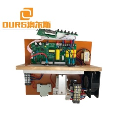 Wholesale Ultrasonic Power Board 17-48K 2500W Digital Ultrasonic Generator PCB Warranty 1 Year