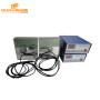 300W custom-built immersible ultrasonic transducer  generator; underwater ultra transducers customized own tank