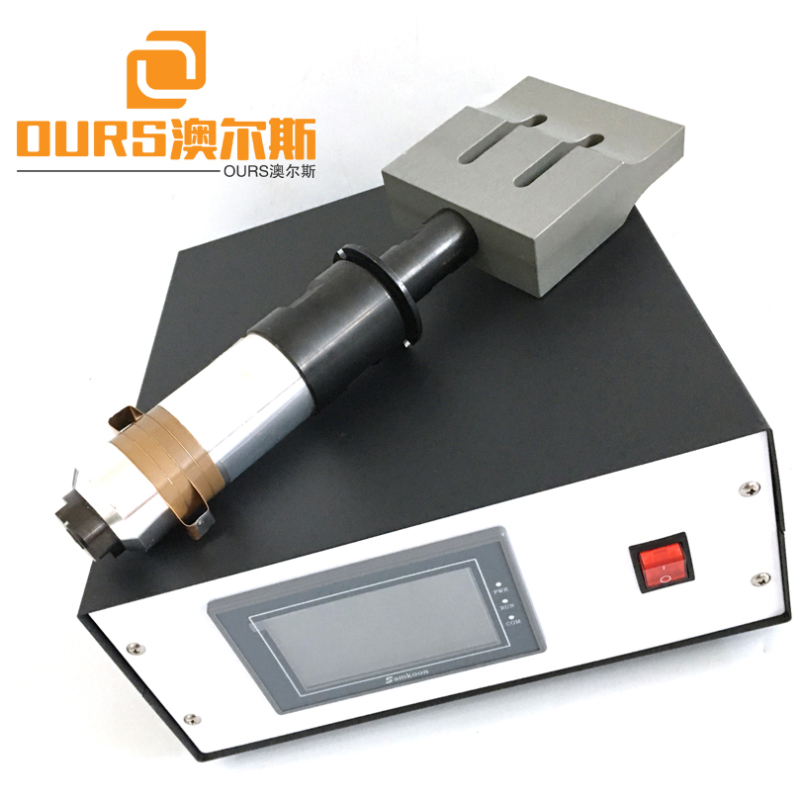 15KHZ/20KHZ New Type Automatic frequency-tracking Ultrasonic welding machine generator for Ultrasonic Non Woven