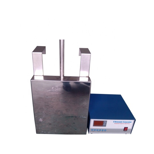 Immersible Ultrasonic Vibration Plate 2KW Immersible Ultrasonic Vibration Plate