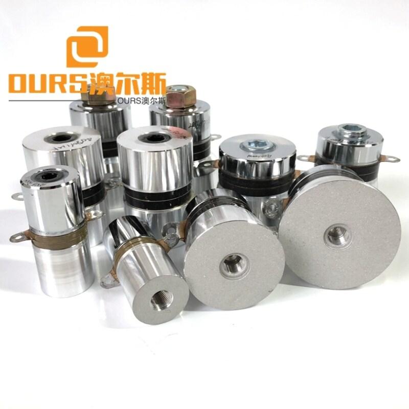 High Performance 40KHZ 100W P4 Ultrasonic Piezoelctric Piezo Ceramic Cleaning Oscillator For Dishwasher
