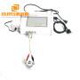 Ultrasonic Analyzer For Testing Frequency ,1KHz-3MHz Ultrasonic Analyzer Measuring Instrument
