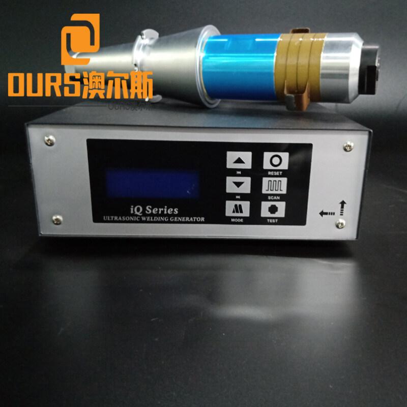 15khz Ultrasonic Welding Generator With Transducer For N95 Mask Ultrasonic Welding Machine