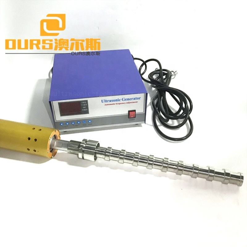 300W Low Power Ultrasound Round Reactor Assisted Biodiesel Production Industry Ultrasonic Vibrating Reactor/Transducer Rod