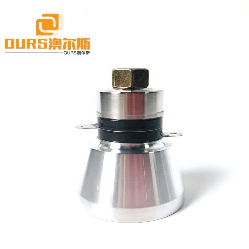 28K 50W Low Frequency Vibration Transducer Cleaning Ultrasonic Transducer Acoustic Ultrasound Sensor
