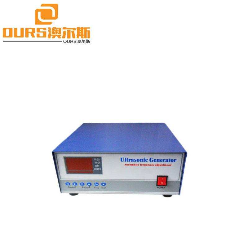 1800w high performance digital ultrasonic generator