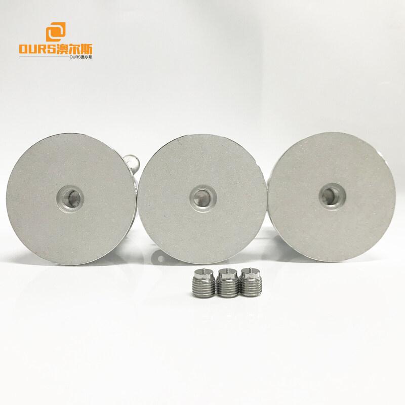 25KHz/100W Ultrasonic piezoelectric transducer ultrasonic cleaning transducer