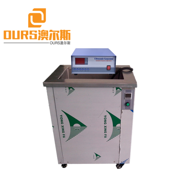 1500W 28KHZ Multi Tank Ultrasonic Cleaner Bath With Filtration For Cleaning Engine Parts
