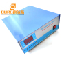 28khz Ultrasonic Cleaner Generator Use For 10L 300w Cleaning Tank Auto Parts