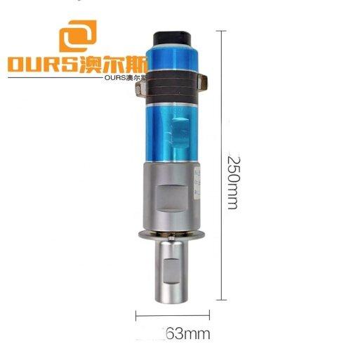 2000W ultrasonic welding transducer for Metals and plastics welding machine