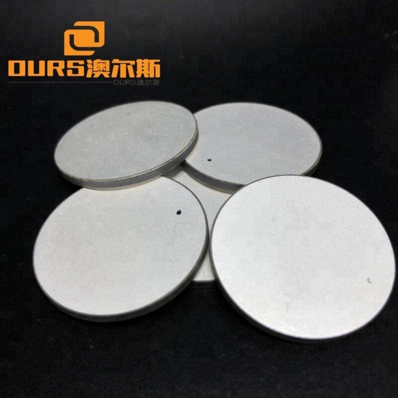 25*10mm Pzt Material Disc Piezoelectric Ceramic