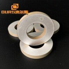 Weak Field Dissipation Electronic Ceramic 40* 20 * 5mm Piezoceramic Ring Disc Coupling Modulus