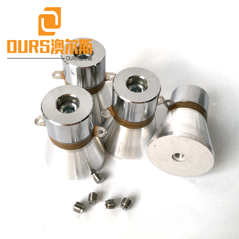 ARS-QXHNQ28K100 28KHZ 100W Ultrasonic Cleaning Transducer With Holes For Cleaning Industrial Components